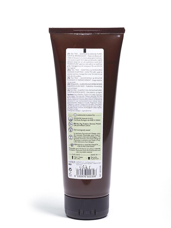tea tree shampoo doccia purificante rinfrescante retro
